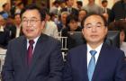 '재력가' 오거돈-서병수, '부동산 투기 논란' 네거티브전