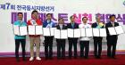 경남 지방선거 대진표 확정…817명 등록